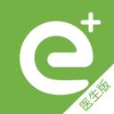 全一e诊医生端app最新版v2.15.5手机版