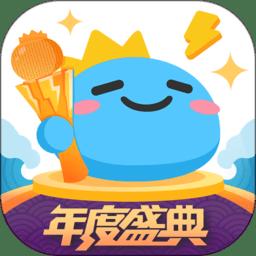 网易cc直播app官方最新版v3.7.9安卓版