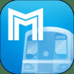 上海地铁通app官方安卓版v9.5.0安卓版