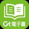 Gt电子书阅读app官方安卓版v1.9.0. 20210315最新版