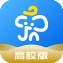 象牙塔高校版app下载2021最新版本v3.1.210615最新