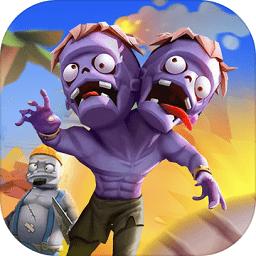僵尸生存大战中文版最新手机版v2.0安卓版