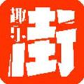 趣乐街手机生活服务app最新版v5.8官方安卓版
