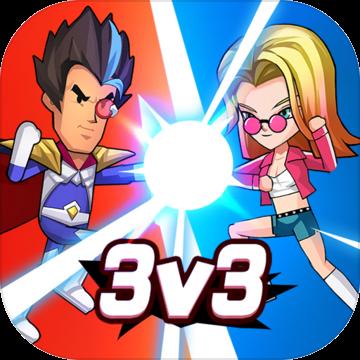 乱斗英雄3v3经典怀旧版v1.0.0