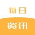 ��每日�Y�app官方版v1.0安卓版