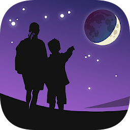 skysafari pro汉化版v6.8.6.1官方版