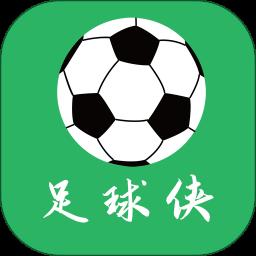 足球侠足球直播app斗球体育nba直播v1.0.6斗球体育nba