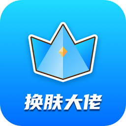 换装大佬app官方斗球体育nba直播v1.0.1斗球体育nba