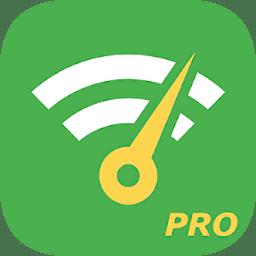 wifi monitor专业版v2.5.4斗球体育nba