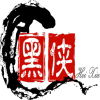 黑侠游戏盒app安卓免费版v1.2.0斗球体育nba