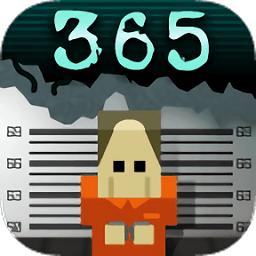 邢�账�365中文版最新版v1.1.2安卓版