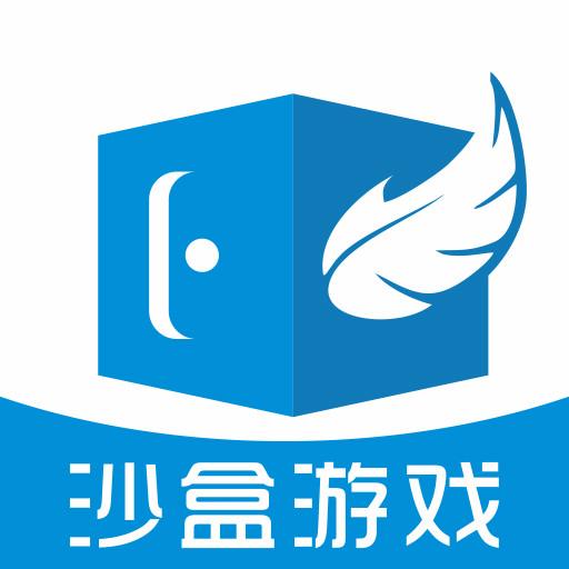 游民沙盒交易app最新版v1.0安卓版