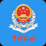 青海��针�子��站�app2021最新版v1.0安卓版