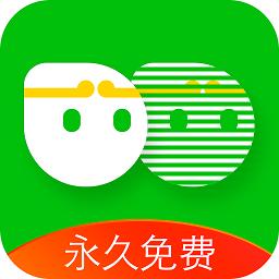 微信多�_悟空分身版永久免�M版appv5.0.3安卓版