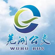 安徽�湖掌上公交官方最新版v1.0.1安卓版