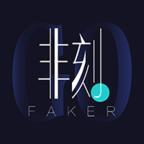 Faker大魔王潮品app官方版v1.1.6安卓版