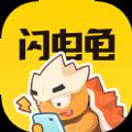 �W���游�蚝凶�app安卓免�M版v1.0.0安卓版