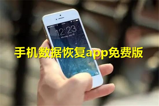 手�C���恢��app免�M版