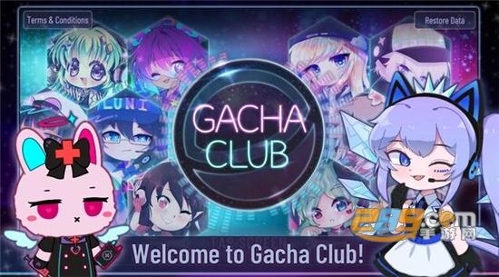 Gacha Cute加查俱�凡坑�蛎赓M版