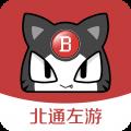 左游游��dapp官方安卓版v3.2.0安卓版
