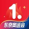 一点资讯app红色赚钱版v5.8.9.2安卓版