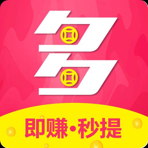 王者互多帮赚赏金app官方版v3.31.04安卓版