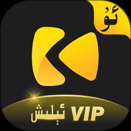 kixmixtv.apk维语版2021最新版v3.4.2安卓版