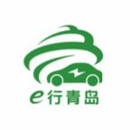 e行青�uapp官方安卓版v1.0.0安卓版