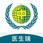 天津中医一附院医生端最新版v1.0.0安卓版