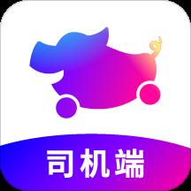 花小�i打�app司�C�主端最新版v1.3.0 安卓版