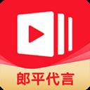 有道精品课app斗球体育nba比赛2021斗球体育nba直播本v6.0.2官方斗球体育nba