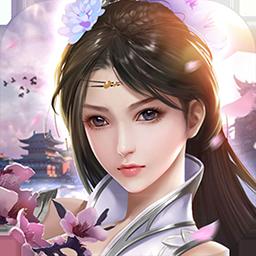 天境真仙侠手游官方版v1.0.0安卓版