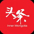 内蒙古头条app官方手机安卓版v1.0.24安卓版