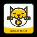 奇异猫影视app最新版v3.2.5安卓版