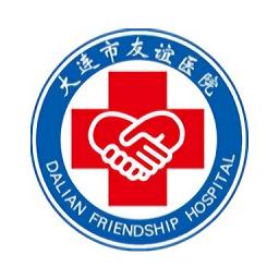 大连市友谊医院app官方版v1.1.0安卓版