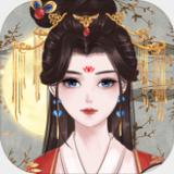 另一个我2皇家公主完整免费版v1.9安卓版