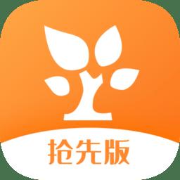 金���客�舳��先版appv5.0.1安卓版