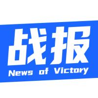 ��篌w育直播app最新版v3.2安卓版