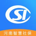 河南社保app官方下载最新版本v1.2.7 安卓版
