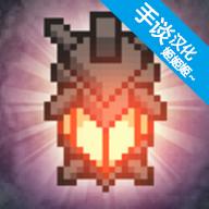 闲置采矿RPG手谈姬完美汉化版v0.6.21安卓版