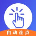 testflight连点器app手机免费版v1.0.1安卓版