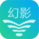 2021幻影万能钥匙破解王appv4.8.9安卓版
