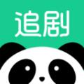 熊猫追剧app官方手机安卓版v1.1安卓版