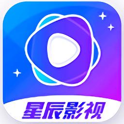 星辰影视app官方2021正版v1.7.0安卓版