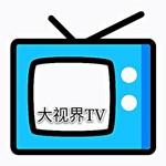 大视界tv最新密码2021免费版v1.0.0安卓版