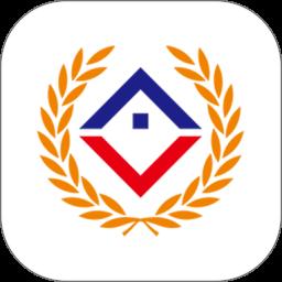 惠民商城app下载2021官方最新版v1.4.8安卓版