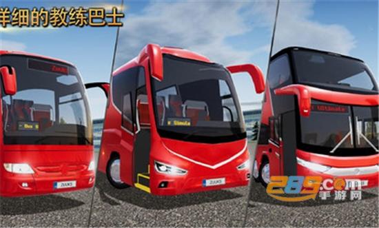 公交车模拟器中国版下载2021版