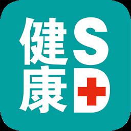 健康山东app健康济南官方版v2.0.0安卓版