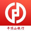 平顶山银行直销银行客户端app官方版v2.2.2安卓版