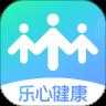 乐心手环app下载2021最新版v4.8.1官方版